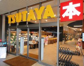 TSUTAYA アクロスプラザ橿原店