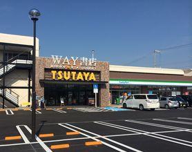 TSUTAYA WAY 美浜店