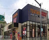TSUTAYA WAY 新宮仲之町店