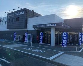 TSUTAYA WAY オーシティ前田辺店