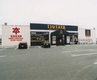TSUTAYA 倉吉店