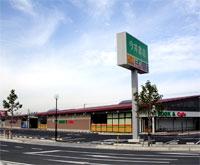 今井書店 グループセンター店