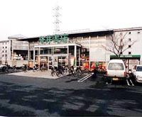 今井書店 学園通り店