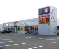 TSUTAYA 中庄店