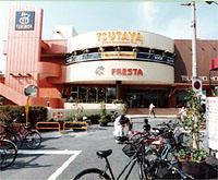 TSUTAYA 津島モール店