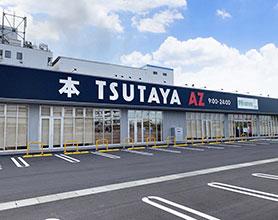 TSUTAYA AZ岡南店