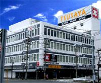 TSUTAYA 玉野店