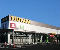 TSUTAYA 総社東店