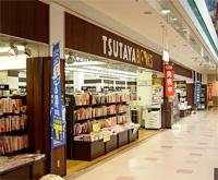 TSUTAYA ブックス ウェストランド店