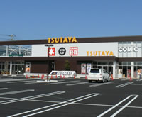 TSUTAYA 山陽店