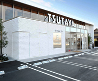 TSUTAYA 新涯店