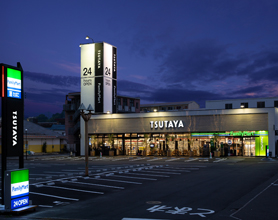 TSUTAYA 三吉店