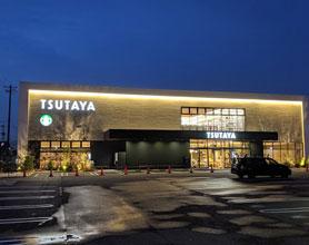 TSUTAYA 駅家店