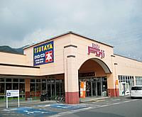 TSUTAYA 竹原店