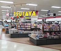 TSUTAYA フジグラン東広島店