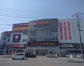 TSUTAYA 東広島店