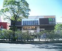 TSUTAYA 徳山店