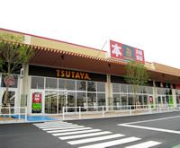 TSUTAYA ロックタウン周南店