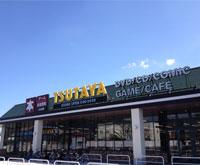 TSUTAYA 山口葵店