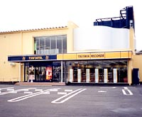 TSUTAYA 北島店