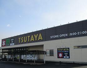 TSUTAYA 石井店