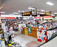 TSUTAYA フジグラン北島店