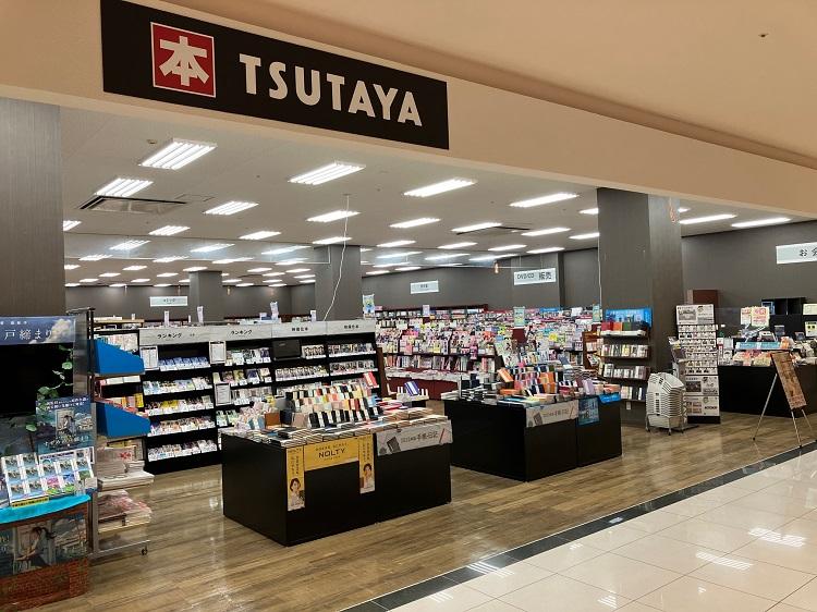 TSUTAYA フジグラン石井店