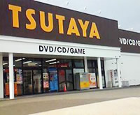 TSUTAYA 屋島店