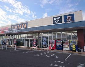 TSUTAYA 観音寺店