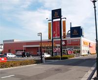 TSUTAYA 松山インター店