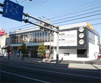 TSUTAYA 中央店