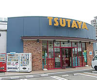 TSUTAYA WILL 朝生田店