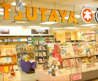 TSUTAYA フジグラン松山店