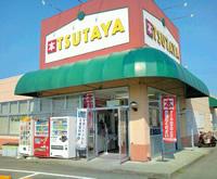 TSUTAYA フジ垣生店