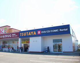 TSUTAYA 東予店