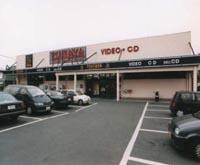 TSUTAYA 三島店