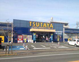 TSUTAYA 大洲店