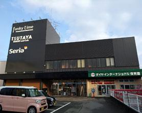 TSUTAYA 新居浜店