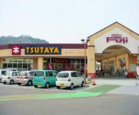 TSUTAYA 砥部店