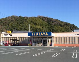 TSUTAYA 北宇和島店