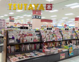 TSUTAYA フジグラン川之江店
