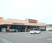 TSUTAYA フジ東予店