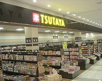 TSUTAYA フジグラン北浜店
