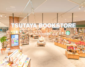 TSUTAYA エミフルMASAKI店