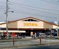TSUTAYA 土佐道路店