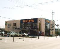 TSUTAYA 御座店