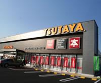 TSUTAYA 高岡店
