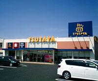 TSUTAYA 野市店