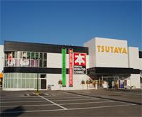 TSUTAYA 南国店