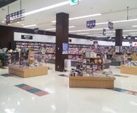 蔦屋書店 フジグラン葛島